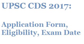 upsc-cds-2017-application-form